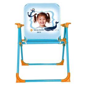 כיסא ים – לויתן