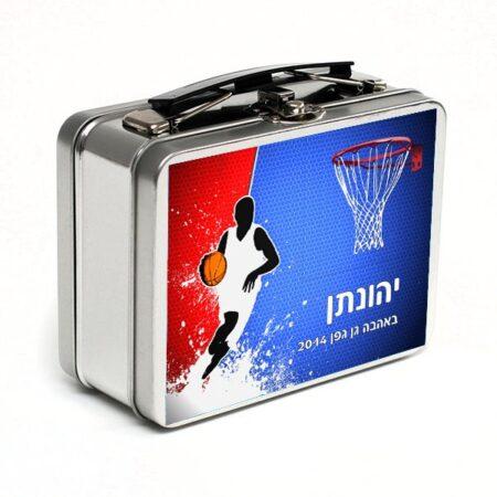 מזוודת מתכת קטנה לחנוכה לילדי הגן עיצוב כדורסל