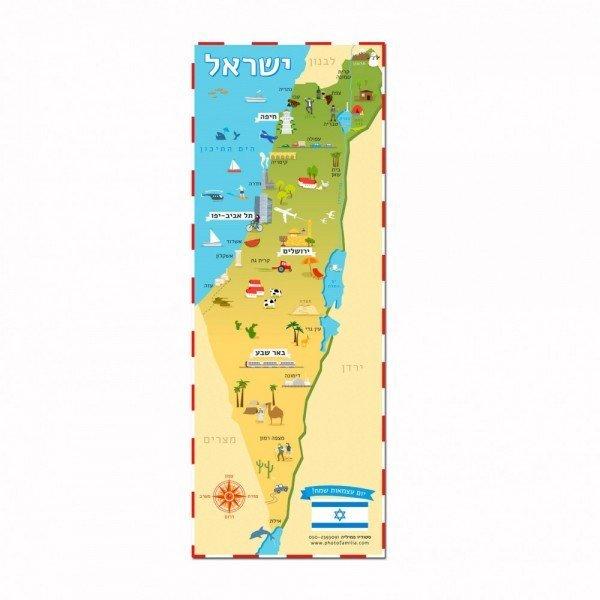 מקורי מפת ישראל - סטודיו פמיליה NB-52