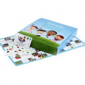 משחק טיול עם חברים בקופסה