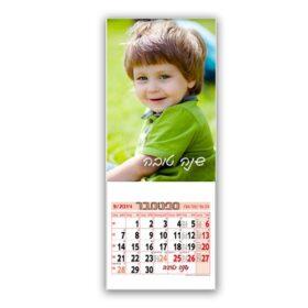 לוח שנה מגנטי עם תמונה