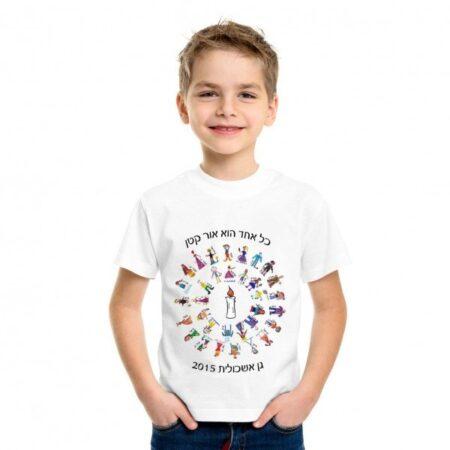 חולצת קולאג' לחנוכה