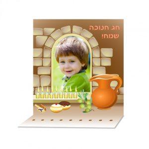 חנוכייה גדולה – ירושלים