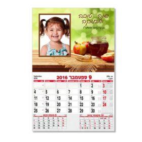 לוח שנה גדול עם תמונה