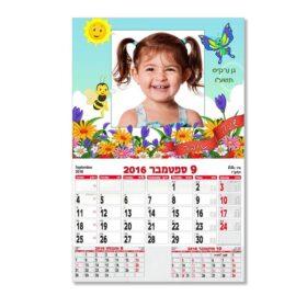 לוח שנה גדול עם תמונה – דבורה