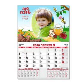 לוח שנה גדול עם תמונה – שדה