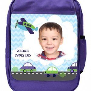 תיק לגן עם שם הילד או עם תמונה. עיצוב מכוניות