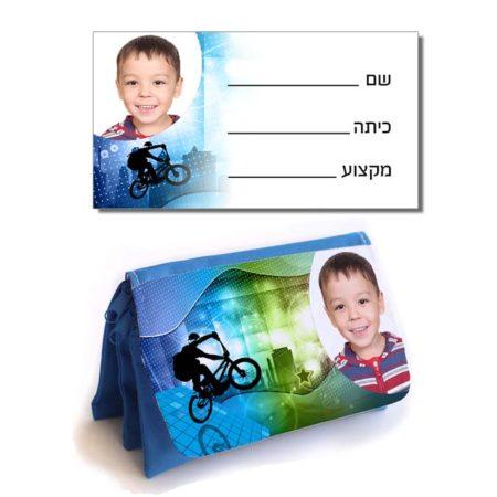 מתנות לגני ילדים