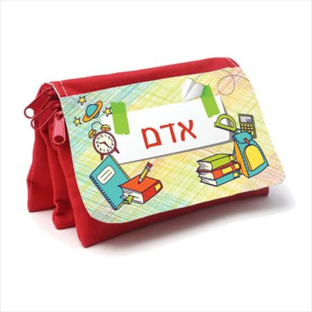 קלמר אדום 3 תאים עם שם הילד עיצוב ספרים שם