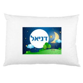 ציפית לכרית שינה – ירח (שם)