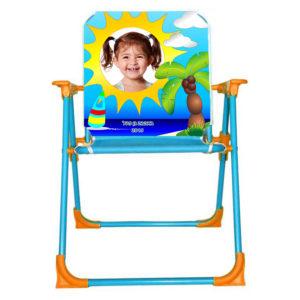 כיסא ים – שמש