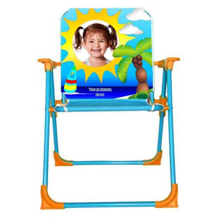 כיסא ים עיצוב שמש