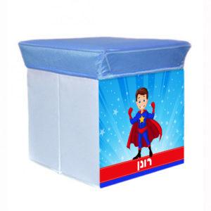 שרפרף אחסון סופרמן שם