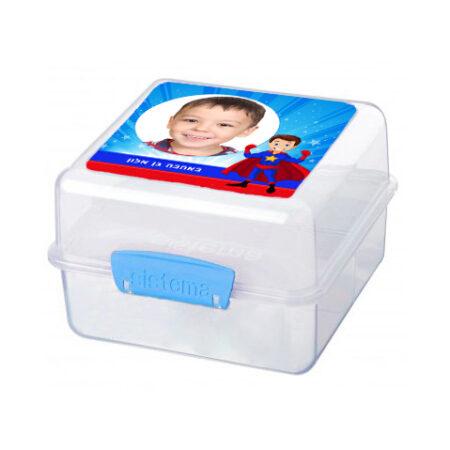קופסת אוכל סיסטמה סופרמן תמונה