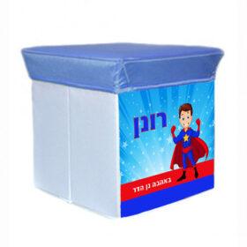 שרפרף איחסון – סופרמן