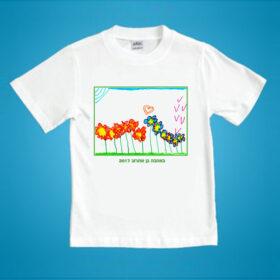 חולצת ציור