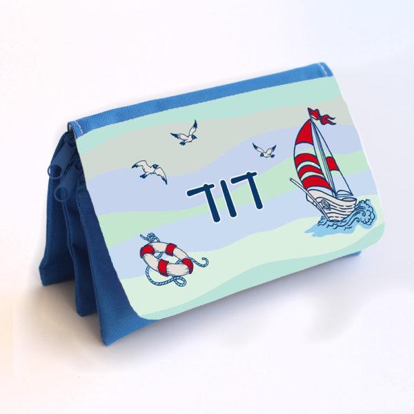 קלמר כחול 3 תאים עם שם הילד עיצוב ים שם