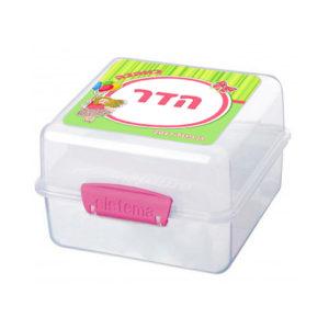 קופסת אוכל סיסטמה בובה שם