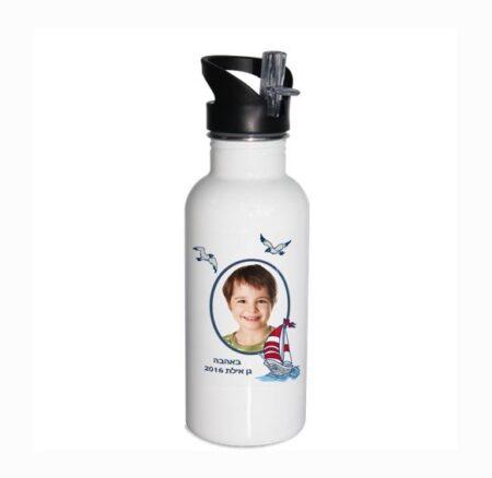 בקבוק נירוסטה עם תמונת הילד במבצע – בקבוקים ממותגים - עיצוב אניה