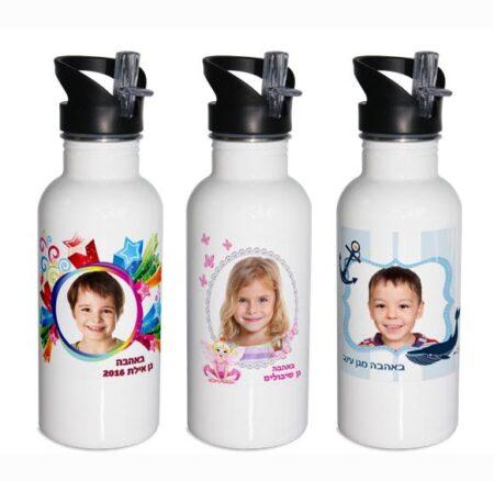 בקבוק נירוסטה עם תמונה או שם הילד - מתנה לגני ילדים