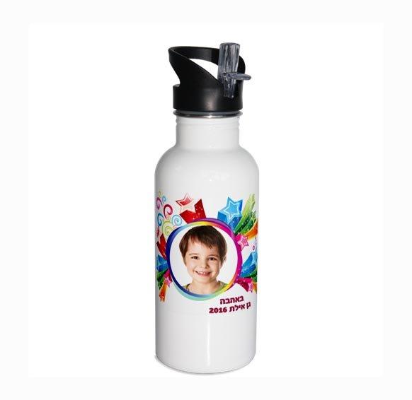 בקבוק נירוסטה עם תמונת הילד במבצע – עיצוב כוכבים - סטודיו פמיליה