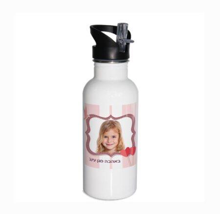 בקבוק נירוסטה עם תמונת הילד במבצע – עיצוב לבבות תמונה - סטודיו פמיליה