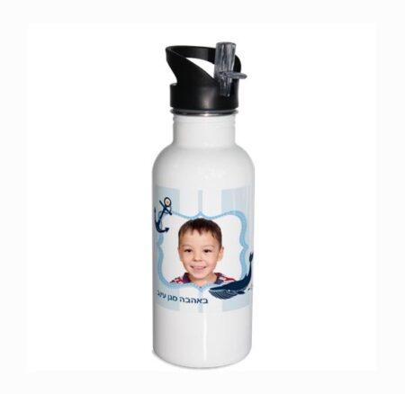בקבוק נירוסטה עם תמונת הילד במבצע – עיצוב לויתן - סטודיו פמיליה