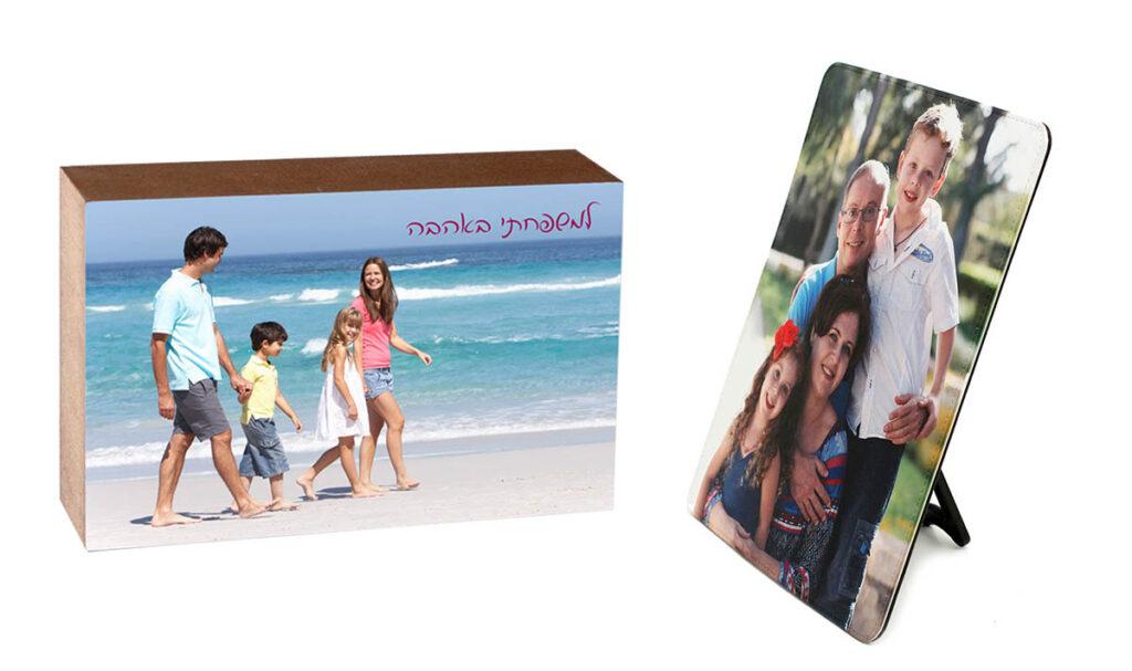 תמונה משפחתית עם בלוק עץ מתנות ליום משפחה לגני ילדים