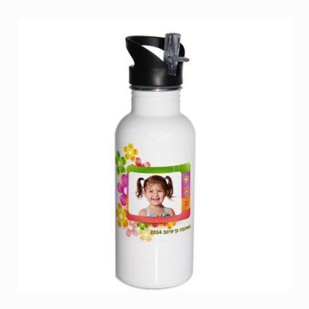 בקבוקי נירוסטה עם תמונת הילד במבצע