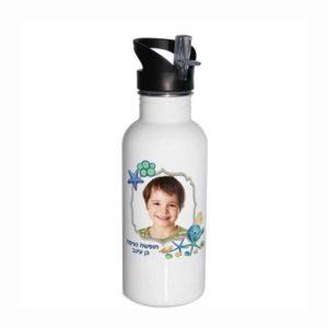 בקבוק נירוסטה עם תמונת הילד צדפים תמונה