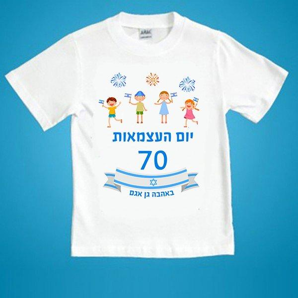חולצה ילדים