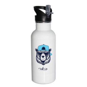 בקבוק נירוסטה דוב