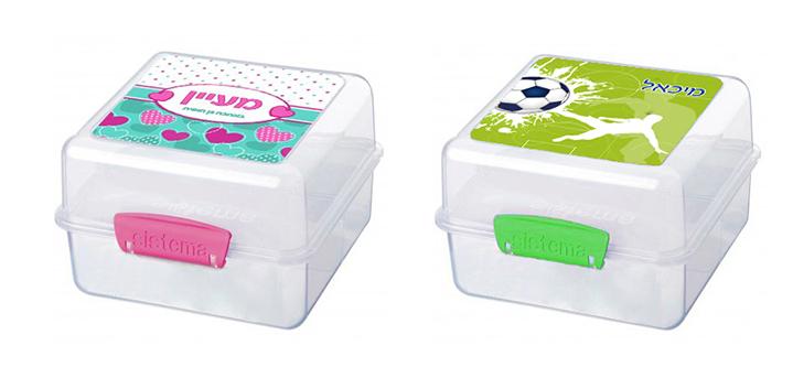 תמונה של קופסת אוכל סיסנמה - מתנות לכיתה א