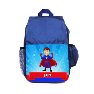 תיק גב סופרמן שם