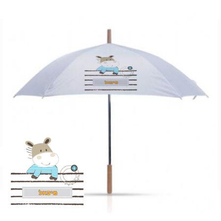 מטריה לידים בית הספר או גן ילדים
