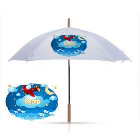 מטריה מטוס