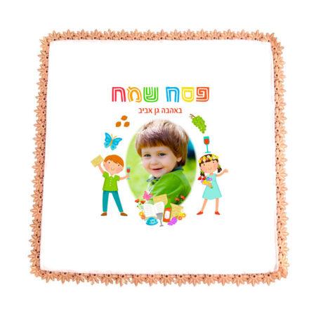 כיסוי למצה עיצוב ילדים תמונה