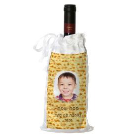 כיסוי לבקבוק יין