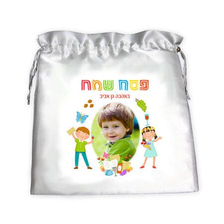 שקית לאפיקומן עיצוב ילדים תמונה לילדי הגן