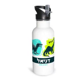 בקבוק נירוסטה דינוזאורים