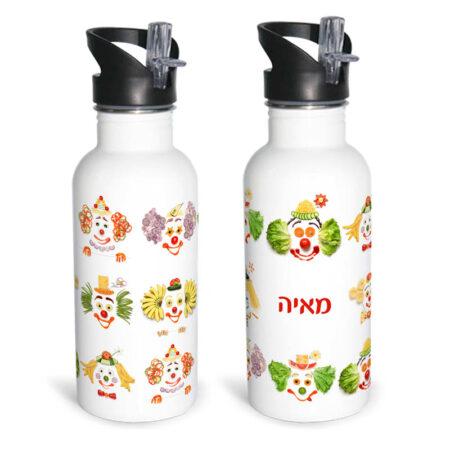 בקבוק ליצנים לילדי הגן ובית הספר