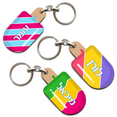 מחזיק מפתחות לילדי בית הספר ארקטיק