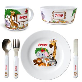 כלי אוכל מפלסטיק סט חיות