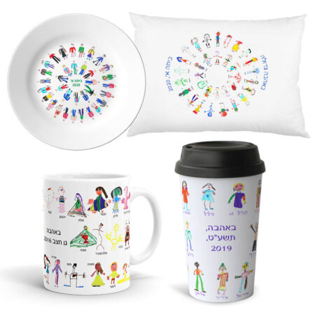 מתנות לילדי בית הספר עם עיצוב קולאז' דיוקנים