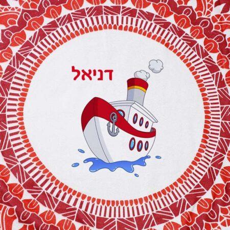שטיח לים אדום אוניה