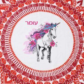 שטיח לים אדום סוס קרן