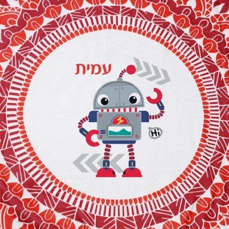 שטיח לים אדום רובוט