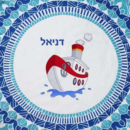שטיח לים כחול אוניה