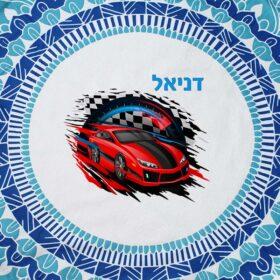 שטיח לים כחול מכונית מרוץ