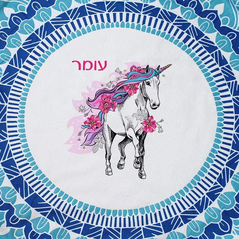 שטיח לים כחול סוס קרן